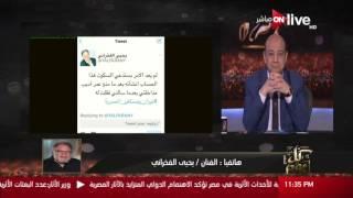 بالفيديو- يحيي الفخراني يرد على تغريدة مزيفة له بشأن تيران وصنافير