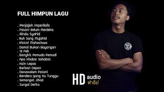 Full Album Himpun Lagu ฟาอีย์ ( fai kencrut ) - HD Audio