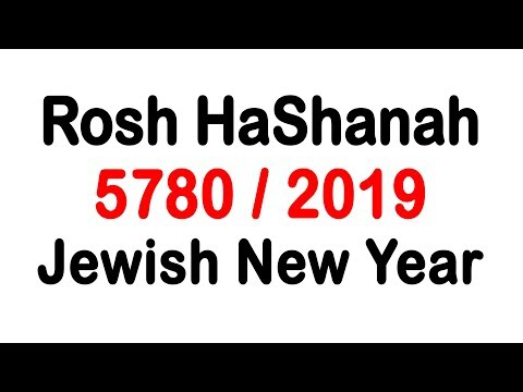 Rosh Hashanah with Rav Dror 2019