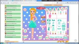 Игры в интернете №1 (игры для девочек)