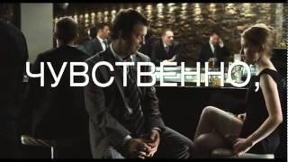 Трейлер Спящая красавица русский перевод