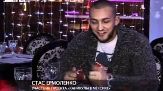 NewsБлок MTV: 54 выпуск (27.03.2012)