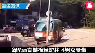 綠Van直撼撞冧燈柱 四男女受傷