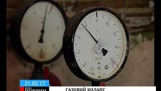 Горе-майстри лишили без газу цілий будинок у Черкасах