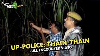 UP Police Thain Thain: Full Encounter Video! - Meme (Funny Viral Video)