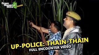 UP Police Thain Thain: Full Encounter Video!