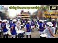 Jai kripa dhumal | पंथी special | Best sound | Full HD | world best sound system