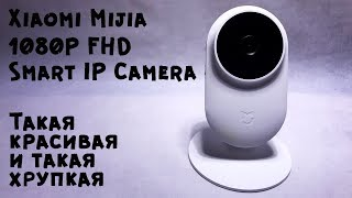 10 facts about Xiaomi Mijia 1080P Smart IP Camera II It is the best