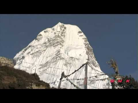 Sagarmatha National Park (UNESCO/NHK)