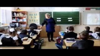 урок математики сантиметр