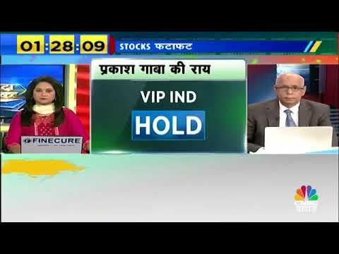 Stocks Fatafat 1st March 2018 !! BOMBAY BURMAH, Jindal Stainless, RCF, Holi Pick