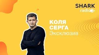 Коля Серга - про Орёл и Решка, спорт, путешествия и любимые книги.