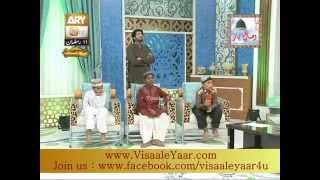Iftar Transmission 11th Ramadan 2014( Fazail e Juma tul Mubarik)With Tasleem Sabri At Qtv.By Visaal