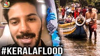 എനിക്ക് ആരെയും ഒന്നും ബോധിപ്പിക്കേണ്ട : ദുൽഖർ   Dulquer Salmaan Post against FB Comments   Flood