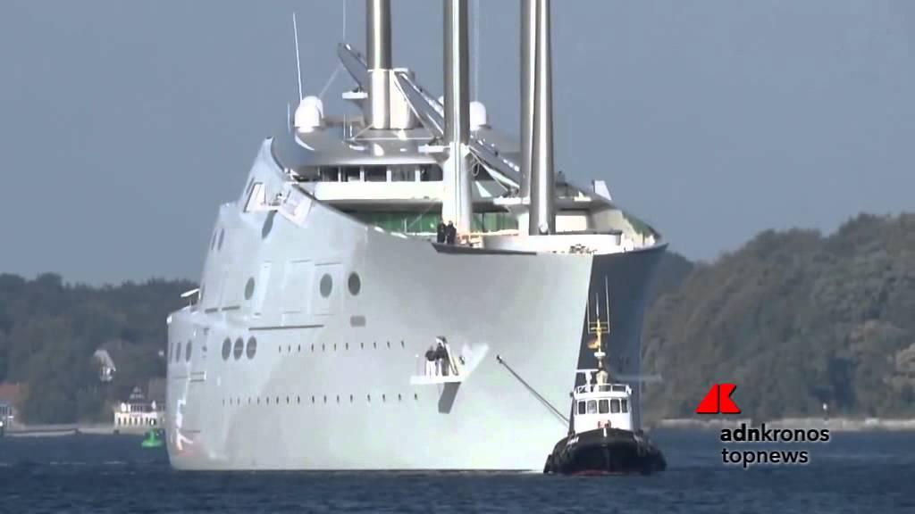 Il pi grande yacht a vela del mondo youtube for Classifica yacht piu grandi del mondo