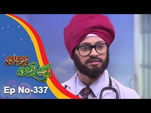 Tara Tarini | Full Ep 337 | 3rd Dec 2018 | Odia Serial – TarangTV