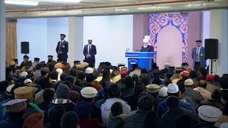 Проповедь Хазрата Мирзы Масрура Ахмада (16-10-2015 )