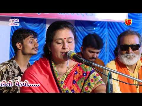 Srawan 1'st Somvar-2018 || Lalita Ghodadra & Laxman Bapu || Bhajan Na Bharose Rrjo