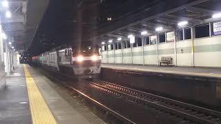 2020.5.16 臨9866レ東武鉄道70090系71795F甲種輸送EF210-157号機(吹)
