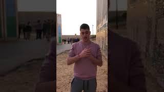 Gutin - Aish4AEPi