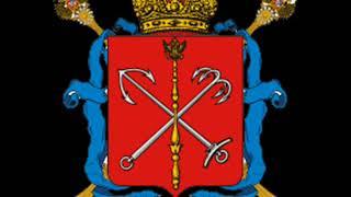 История герба и флага Санкт-Петербурга
