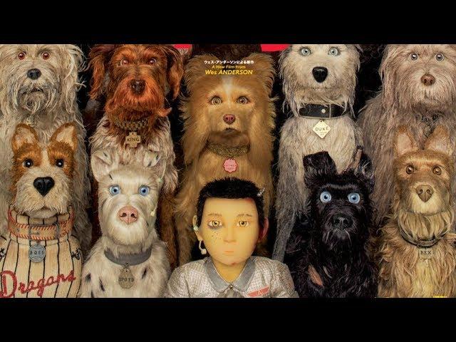 Isle of Dogs / Το Νησί των Σκύλων