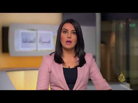 مرآة الصحافة 14/12/2017  - نشر قبل 11 ساعة