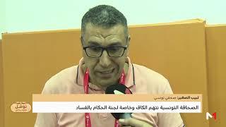 نقاش حاد بين العواملة والتونسي لبيب الصغير بسبب