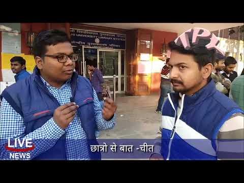 Delhi university students demand for 24×7 open library.