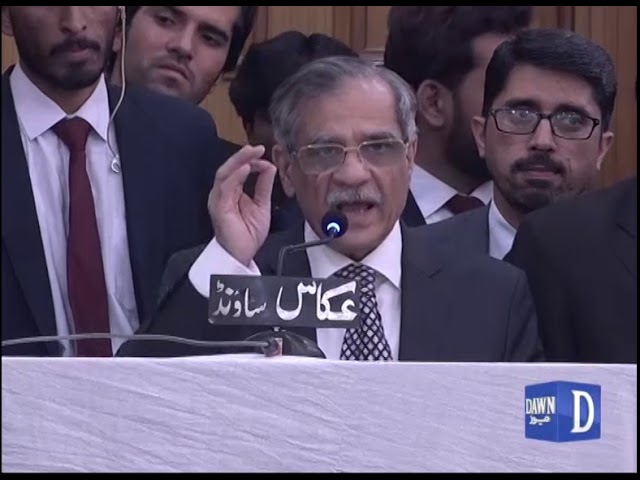 Balochistan ki sarzameen madanyat say malamaal hai, Chief Justice Pakistan