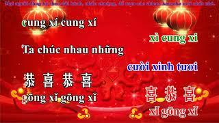 [ Hát Tiếng Trung Bồi ] Chúc tết, nhạc Hoa song ngữ karaoke, gong xi gong xi, 恭喜恭喜