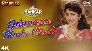 Darwaza Khula Chod ((Jhankar)) - Naajayaz   Alka Yagnik, Ila Arun   90's DJ Remix Song