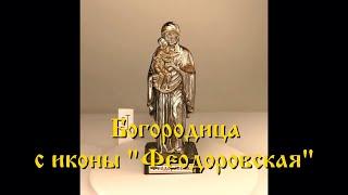 Богородица с иконы «Феодоровская» (код 3cb2s233).