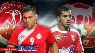 הפועל תל אביב - בני סכנין 0-0 , תקציר המשחק