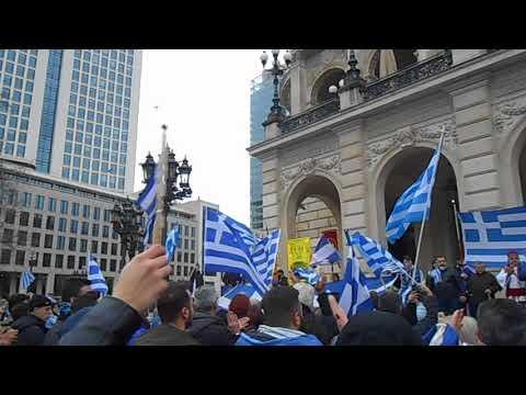 Frankfurt : Mazedonien bedeutet Griechenland