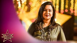 Raadhika Sarathkumar's Therific Candid Moments | Galatta Nakshatra Awards