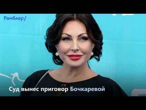 Главные новости сегодня 18.10.2019 - Рамблер: Последние новости дня в России и мире |  Шоу бизнес