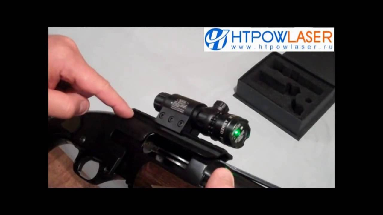 Как сделать лазерный прицел фото 723