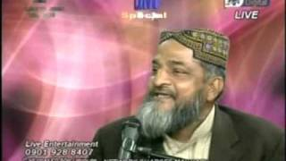 Aap Ke Aastany Ki Kia Baat Hai- iftikhar hussain gojra merhoom