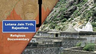 Lotana Jain Tirth, Rajasthan - Religious Documentary