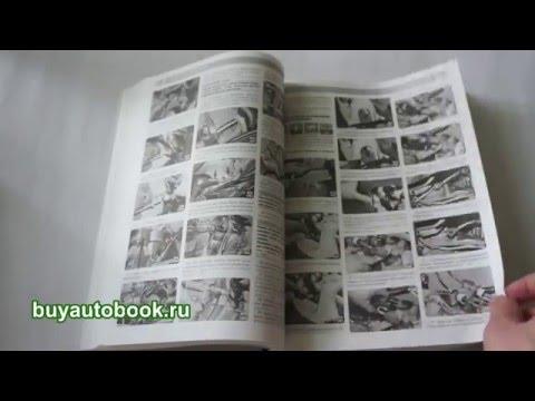 Руководство по ремонту Suzuki SX4 Fiat Sedici