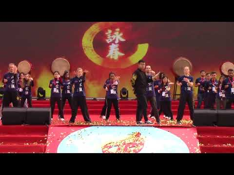 The Wing Chun Song - 4th International Wing Chun Competition Foshan
