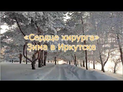 Секс знакомства №1 (г. Иркутск) – сайт бесплатных
