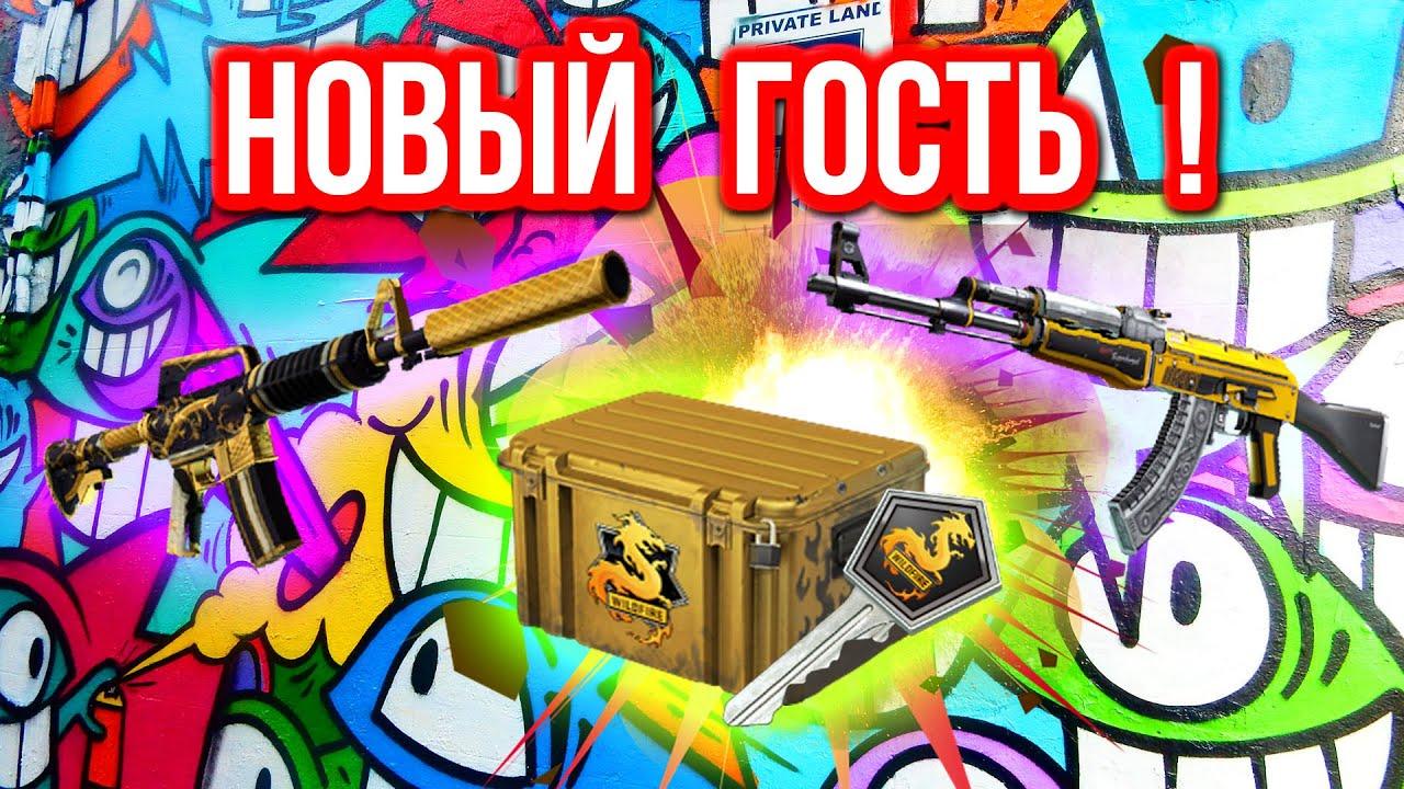 Игровые Автоматы Бесплатно 4