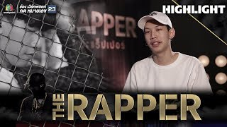ท็อป LazyLoxy | THE RAPPER