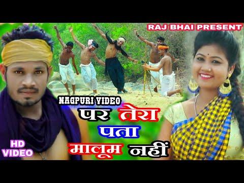 Par Tera Pta Maloom Nahi || New Nagpuri Sadri Video || Nas Faad Dance