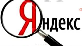 Яндекс такси экзамен личный пример об ошибках