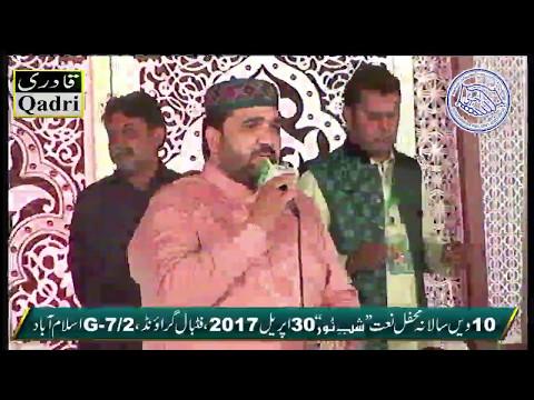 Shakeel Ahmed Qadri Live From Football Ground, G-7/2, Islamabad