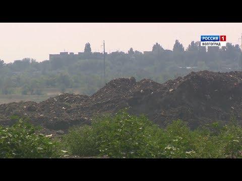 Специальный репортаж. Ликвидация Кировской свалки. 29.09.18