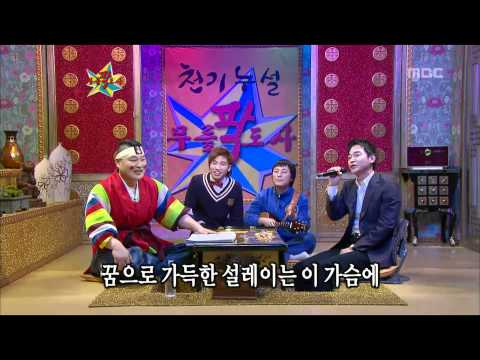 The Guru Show, Jung Bo-suk #03, 정보석 20100324